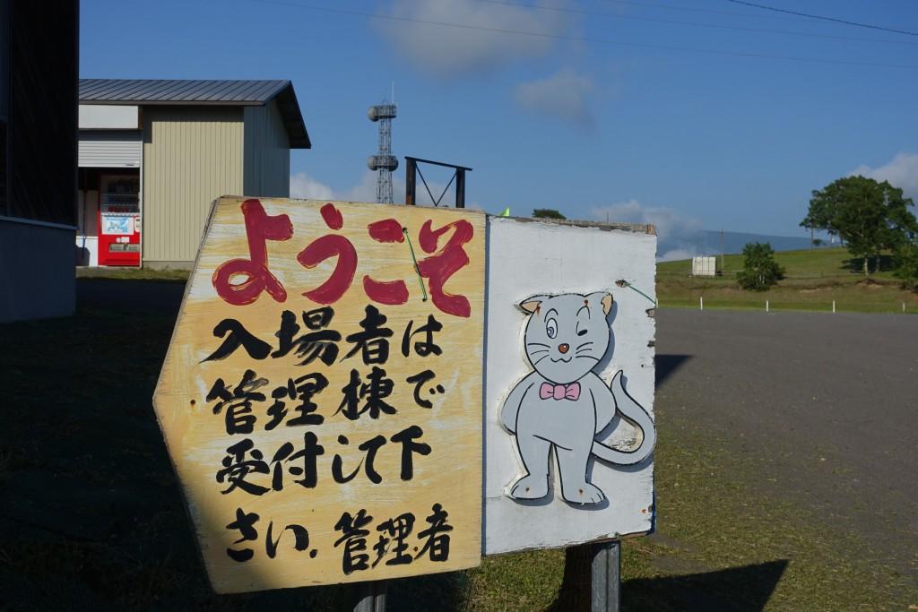 201506-Kijihiki_127