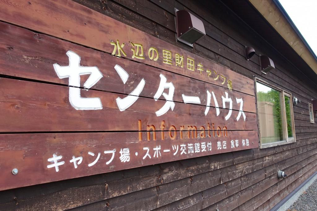 201506-Toya-takrada_231