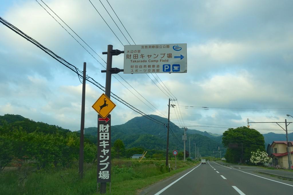201506-Toya-takrada_240