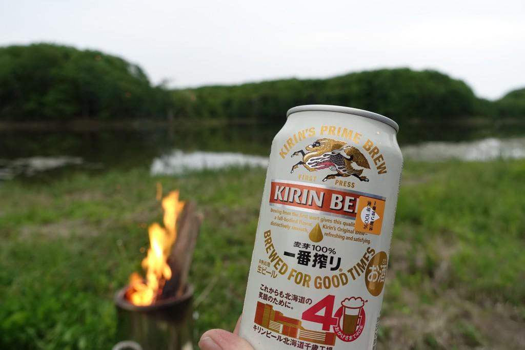 Atsuma_42