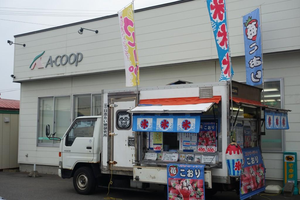 Atsuma_6