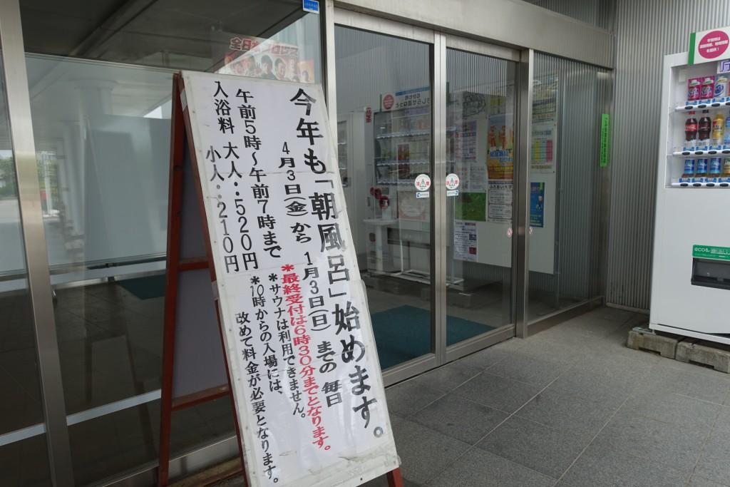 Atsuma_97