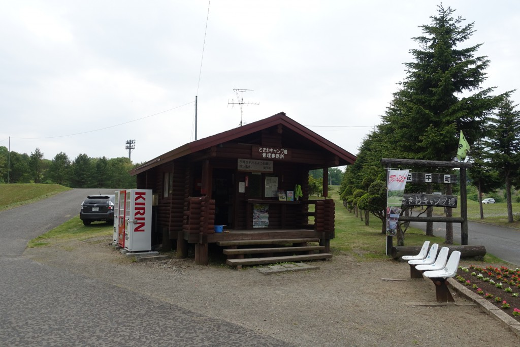 See-Abira-TokiwaC22