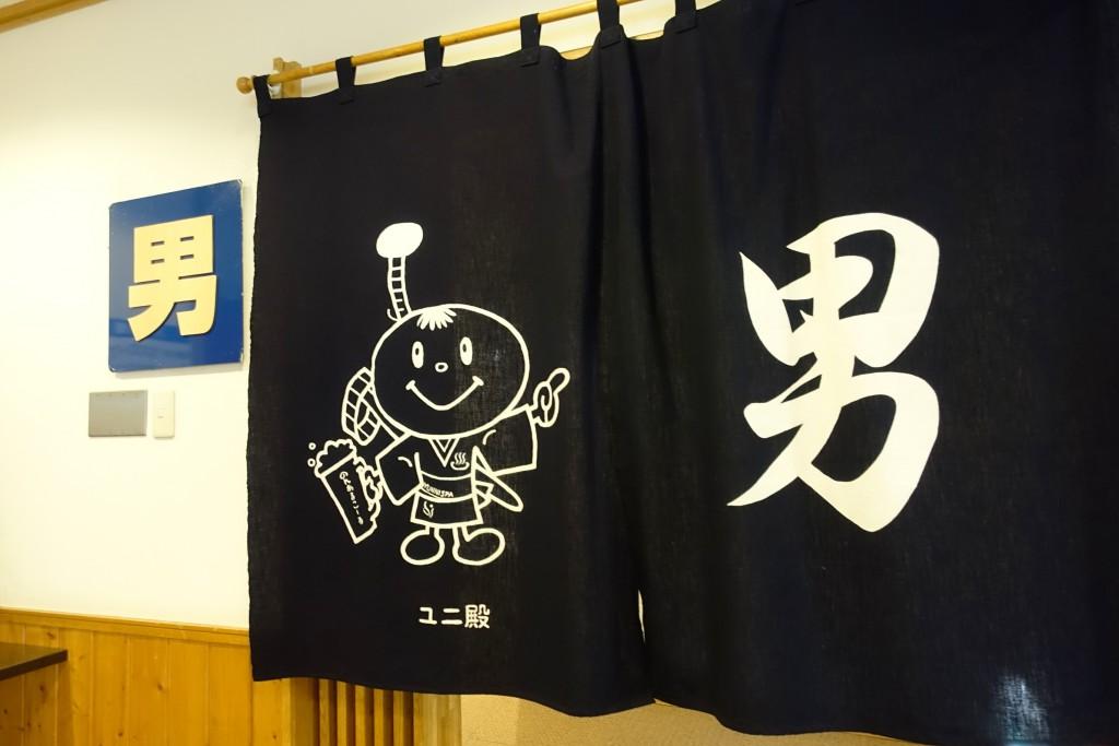 201506-furusan11