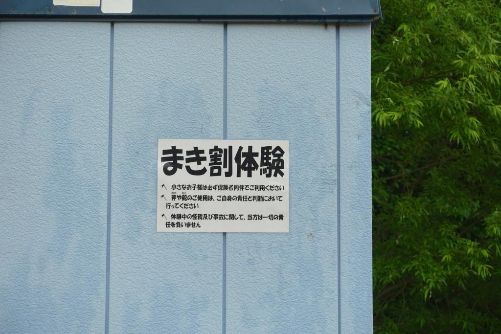 201506-furusan118
