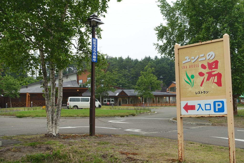 201506-furusan16