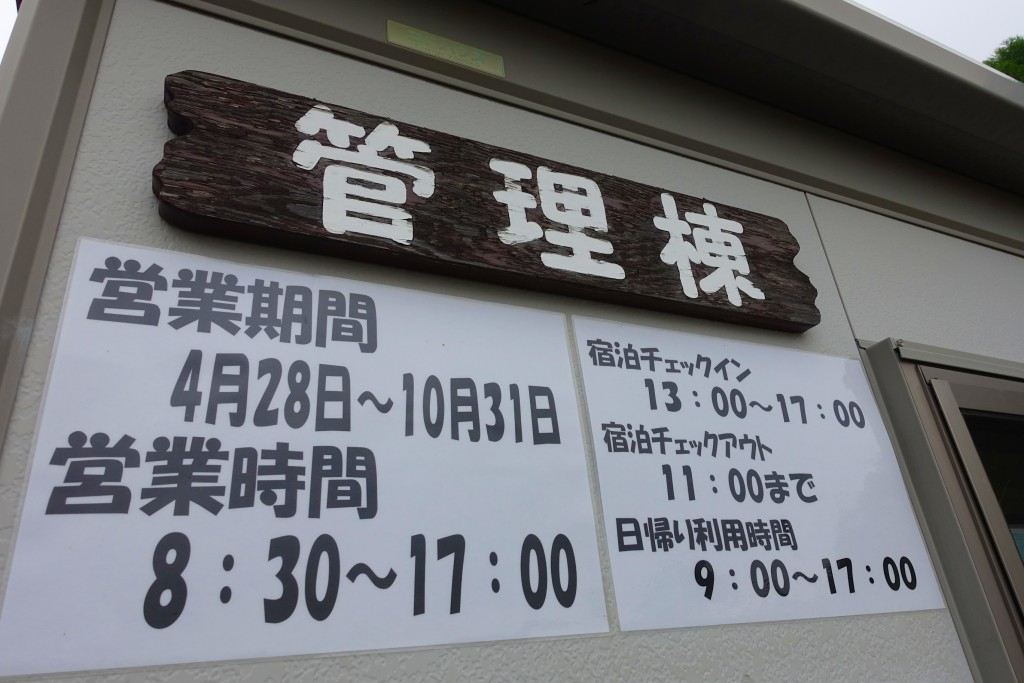 201506-furusan19