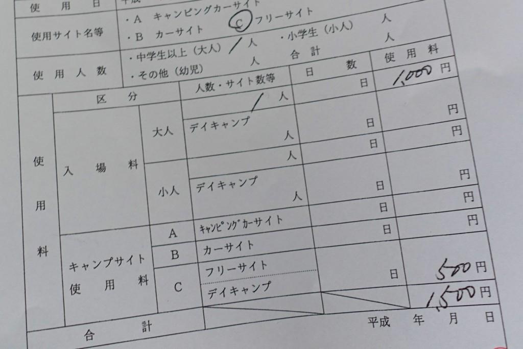 201506-furusan20