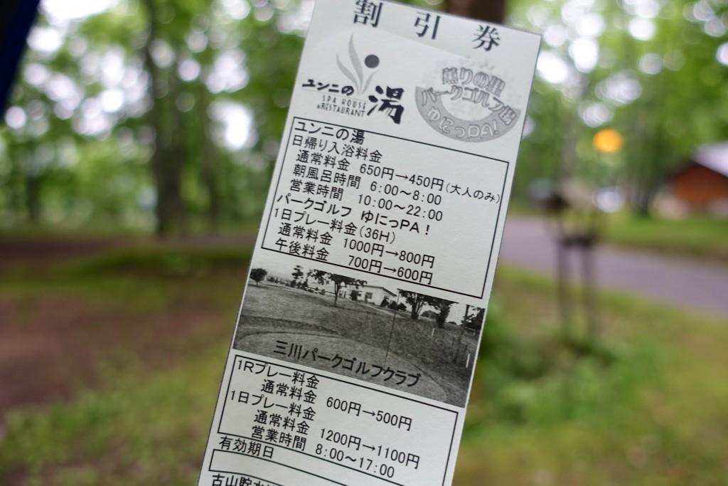 201506-furusan24