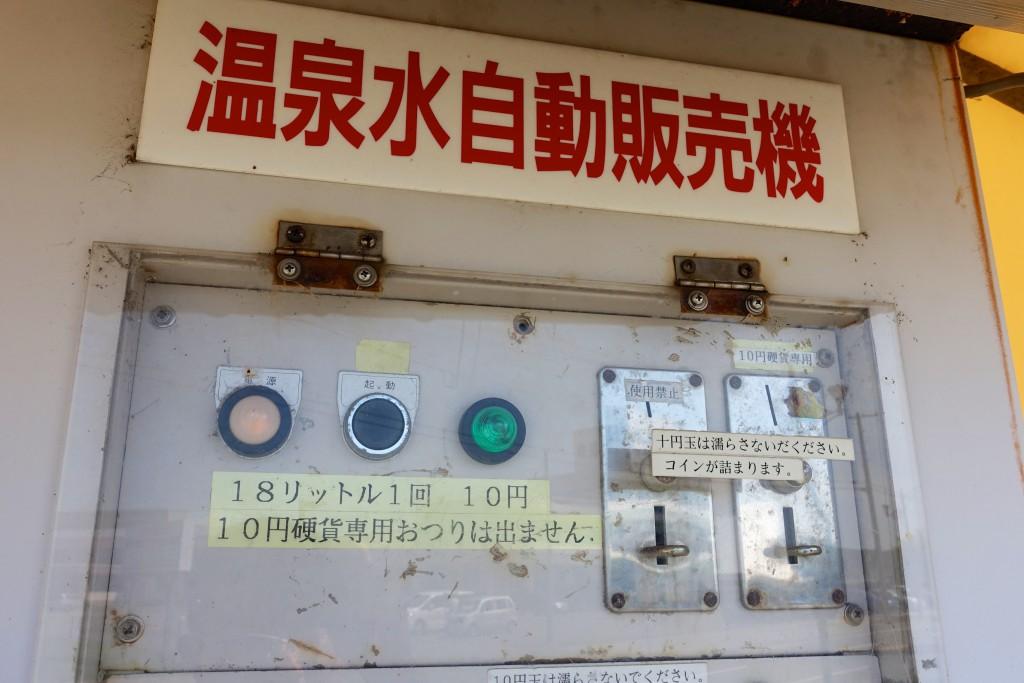 201506-kairaku_3