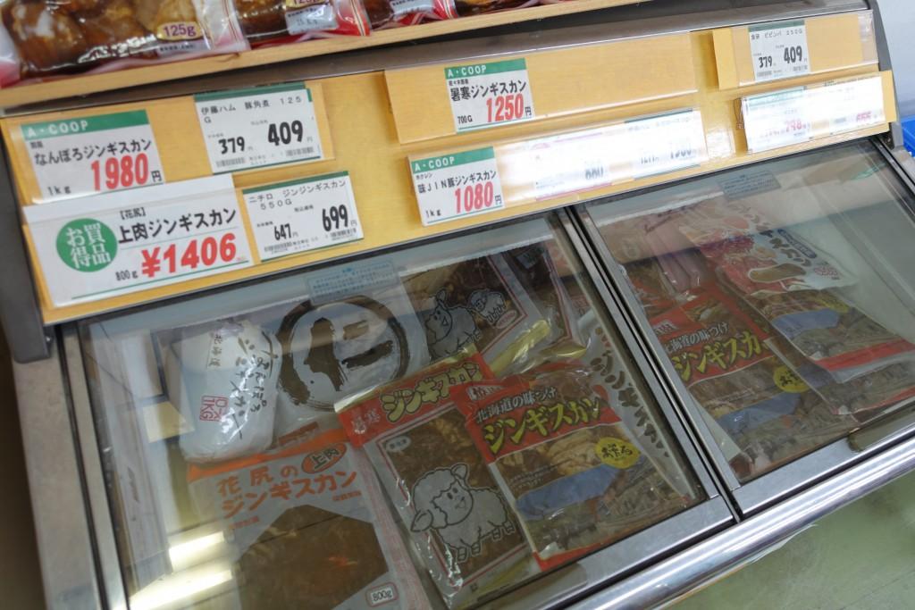 201506-kairaku_72