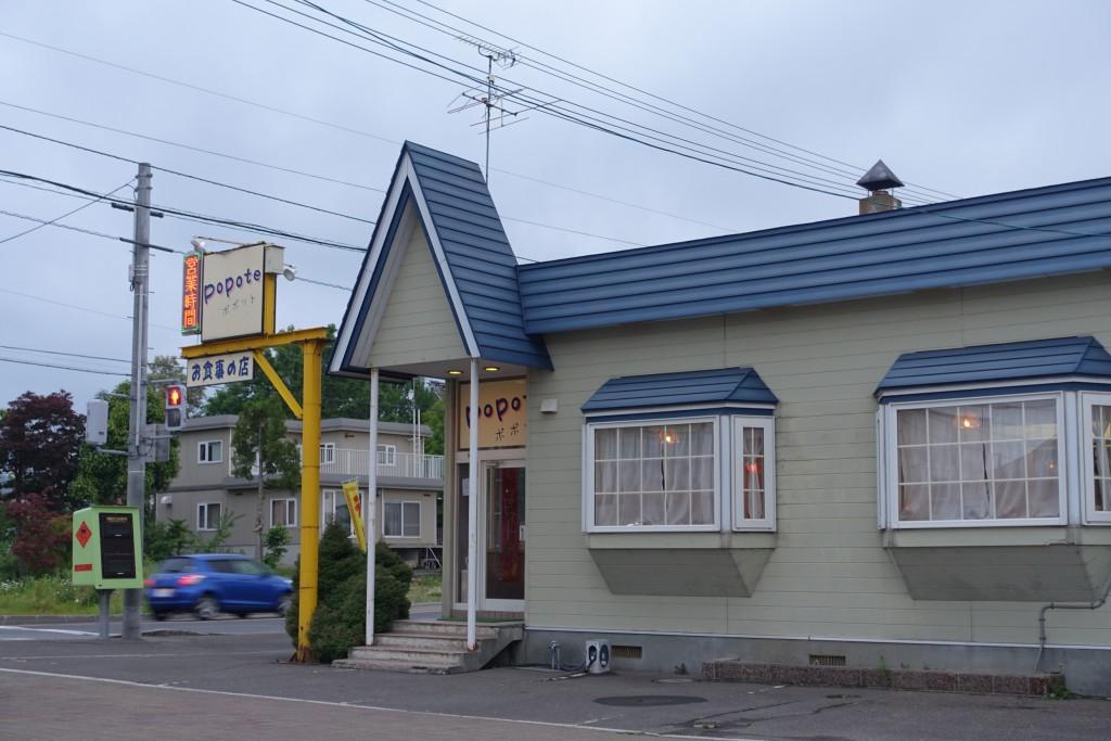 201506-kairaku_75