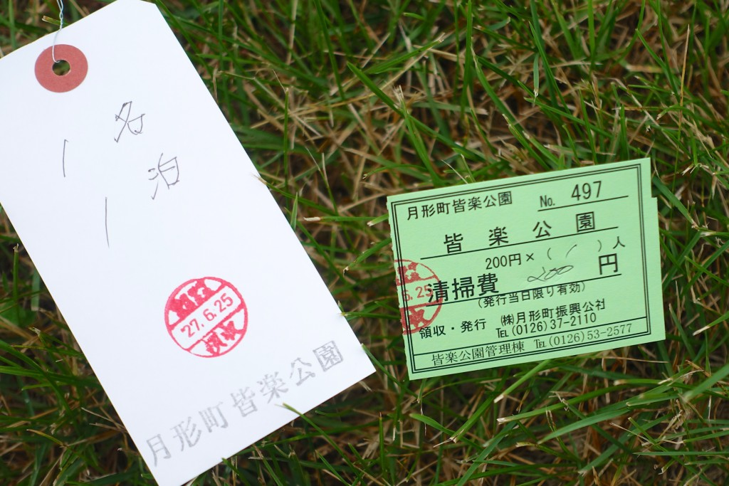 201506-kairaku_82