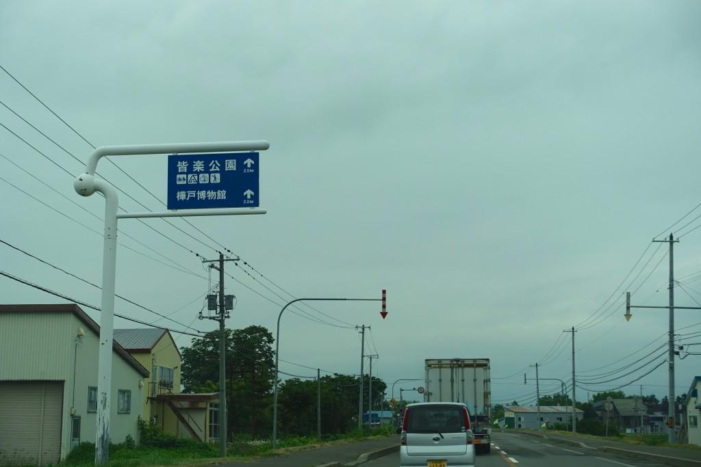 201506-kairaku_93