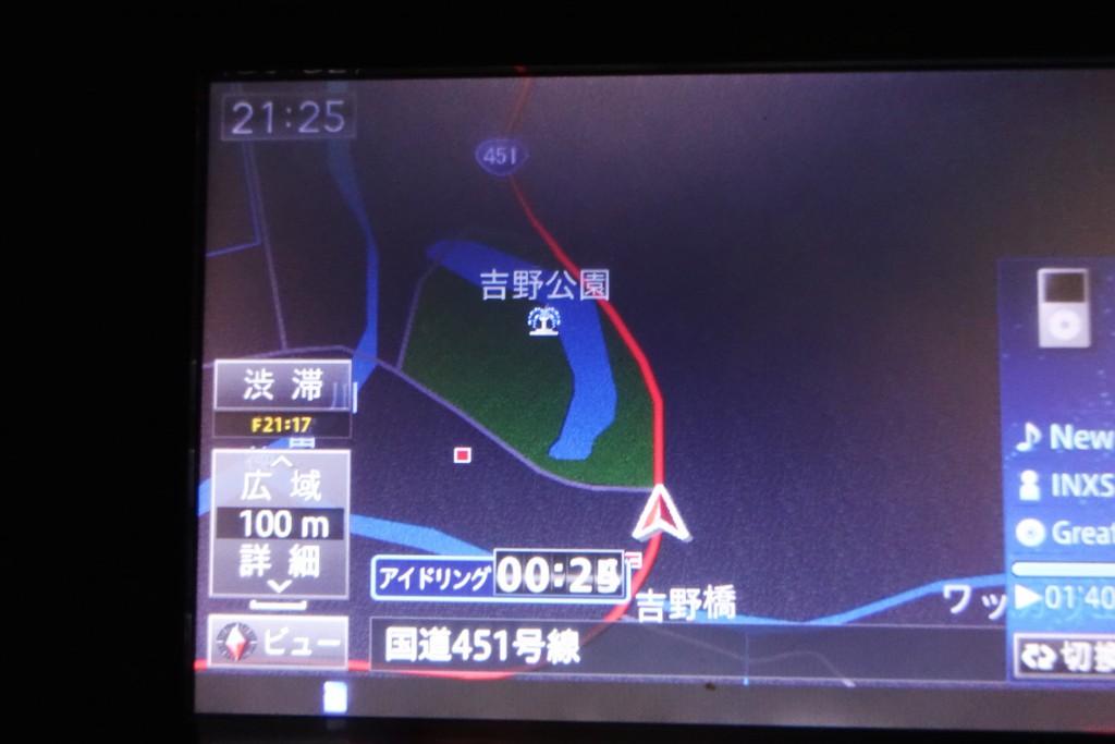 201508-Yoshino_108