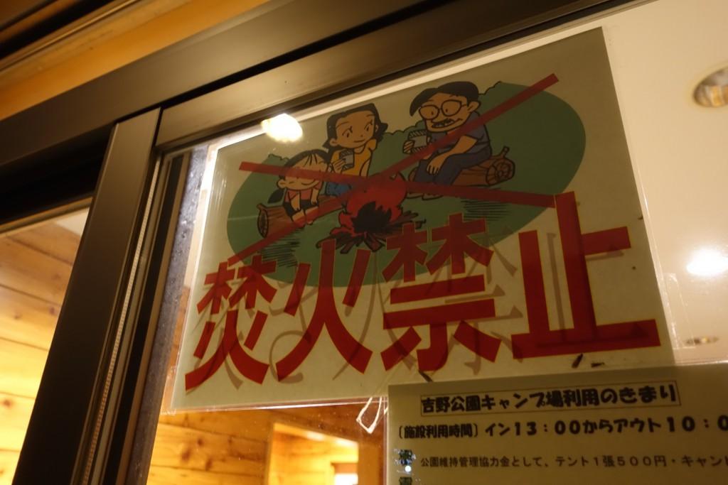 201508-Yoshino_90