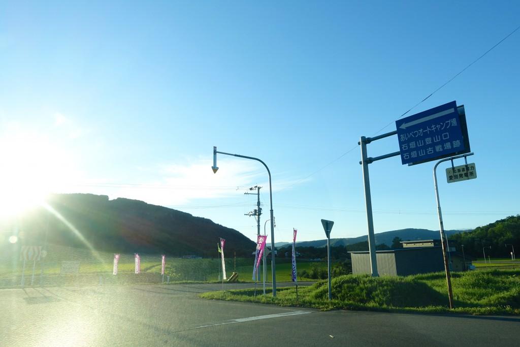 201508-aibetsu_6