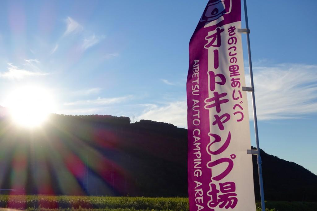 201508-aibetsu_7