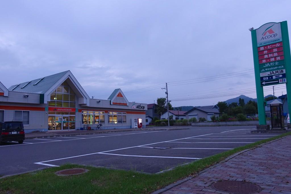 201508-saru-gawa_22