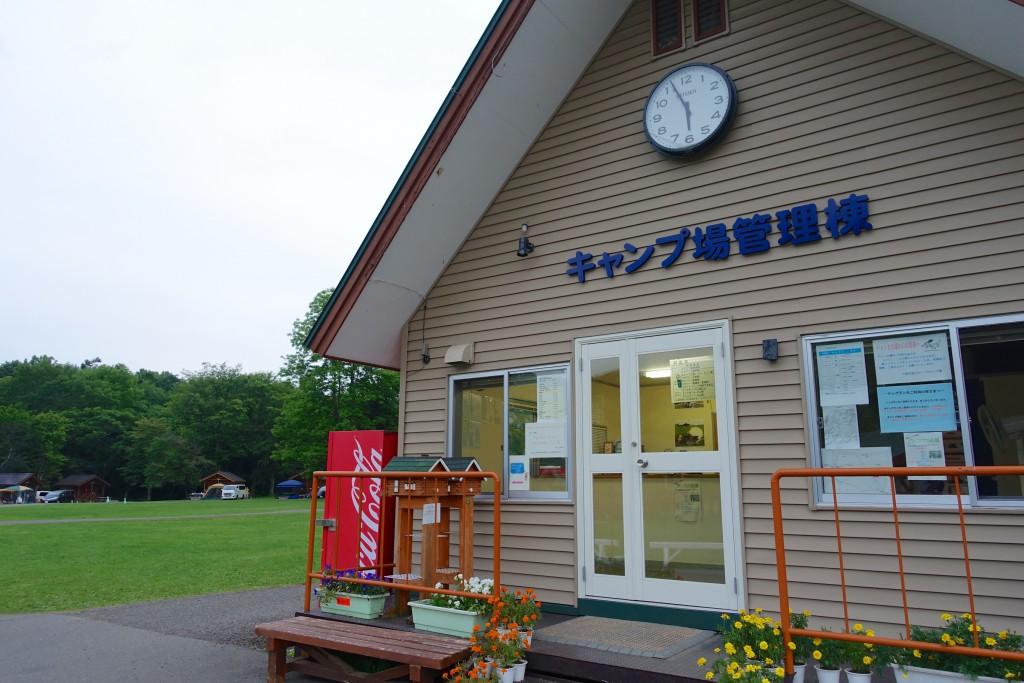 201508-saru-gawa_8