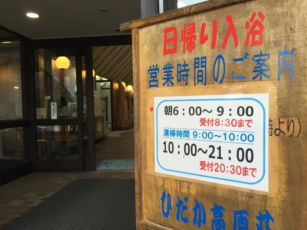 201508-saru-gawa_94