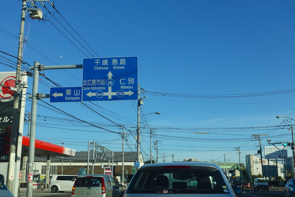201509-Kitahiro_1
