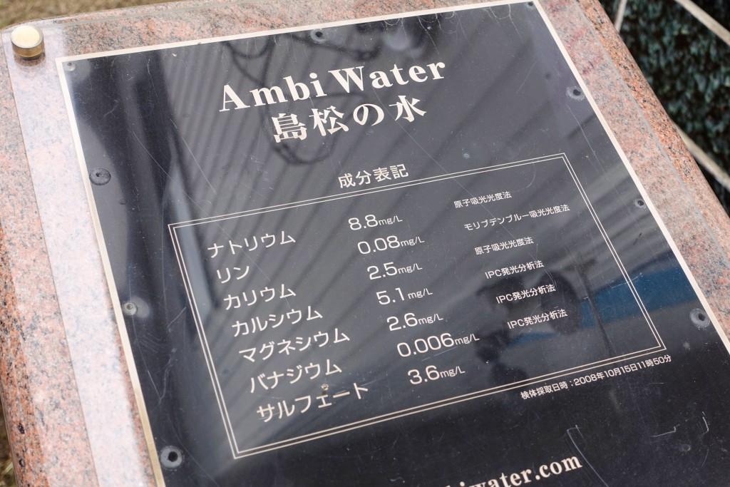 201509-Kitahiro_106