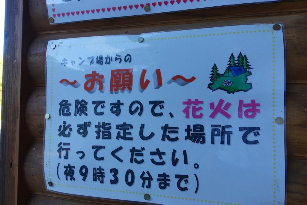 201509-Kitahiro_11