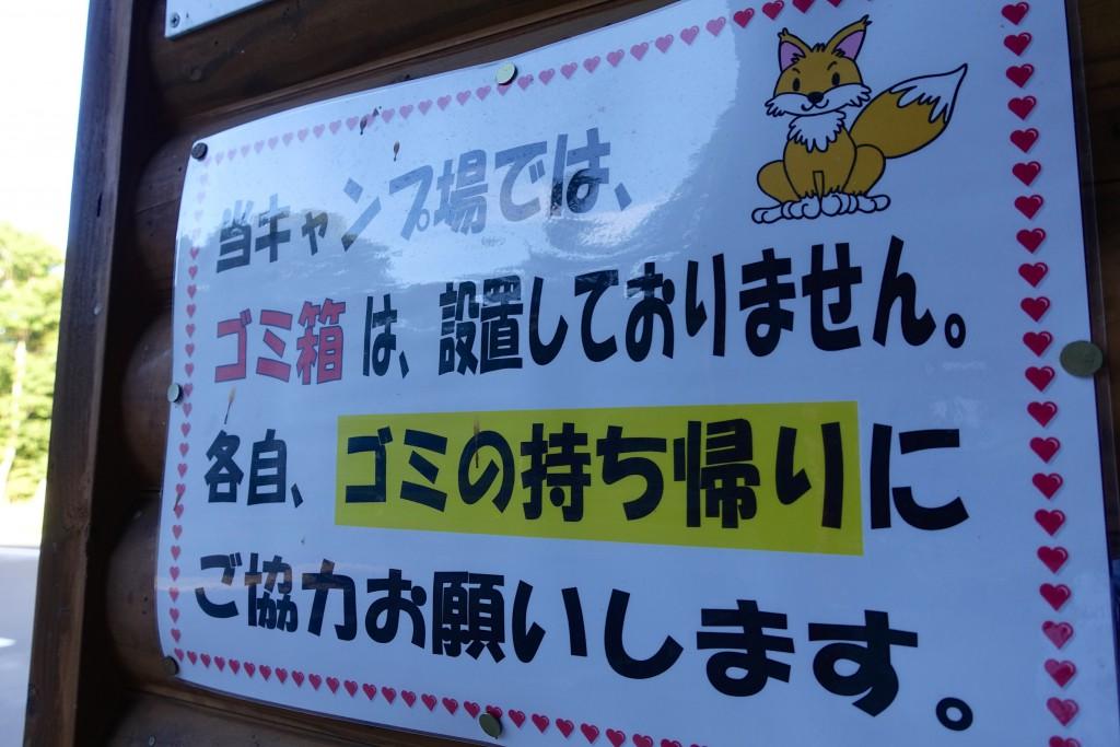 201509-Kitahiro_12