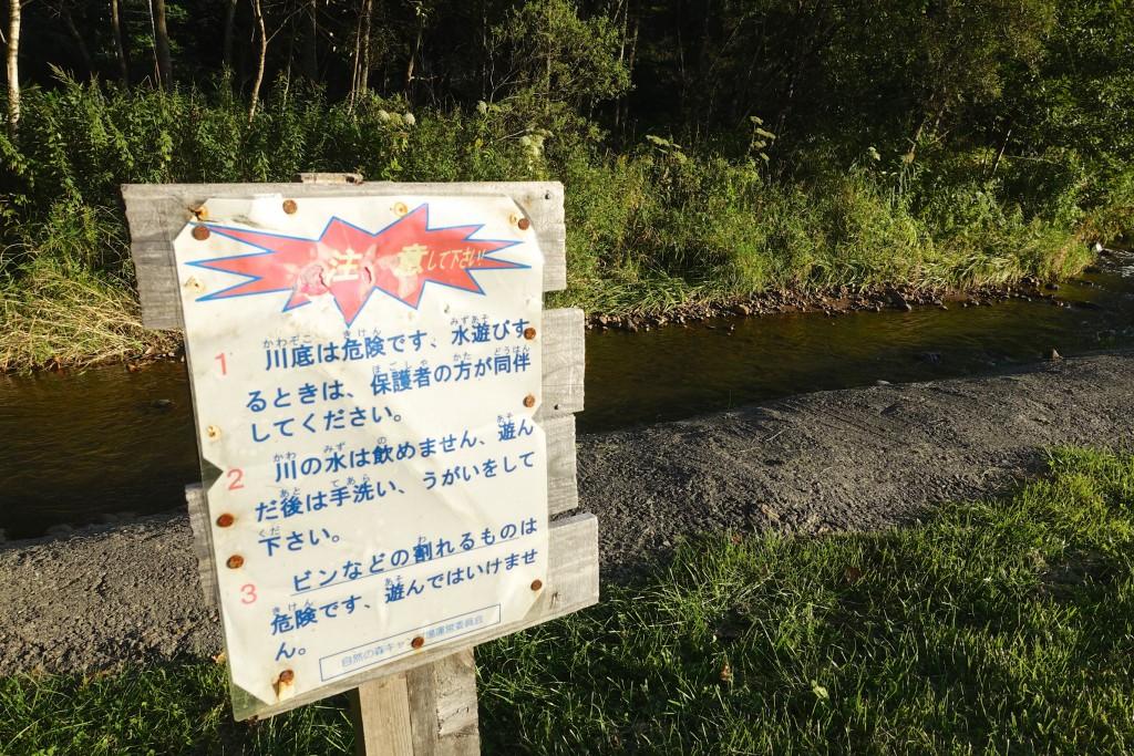 201509-Kitahiro_29