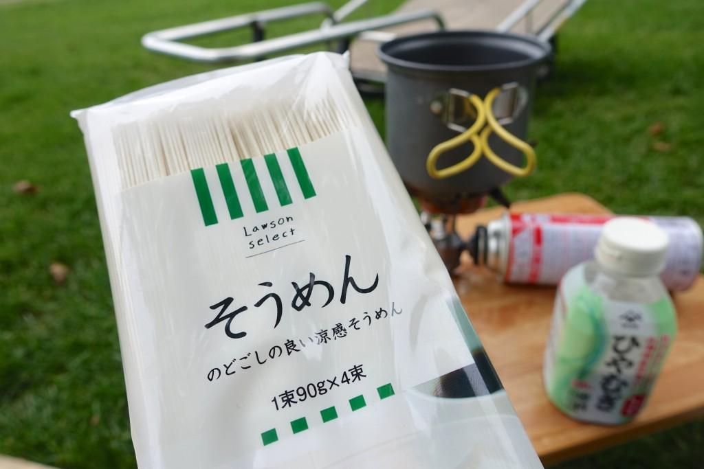 201509-Kitahiro_68