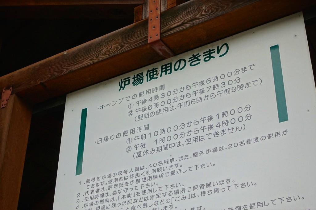 201509-Kitahiro_89