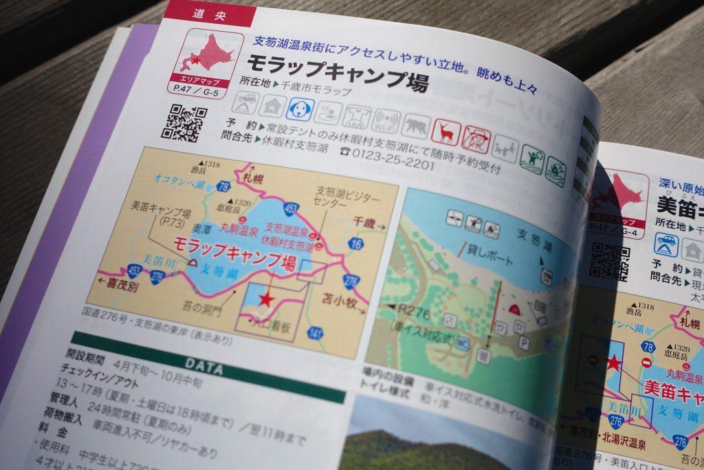 201605_guide9