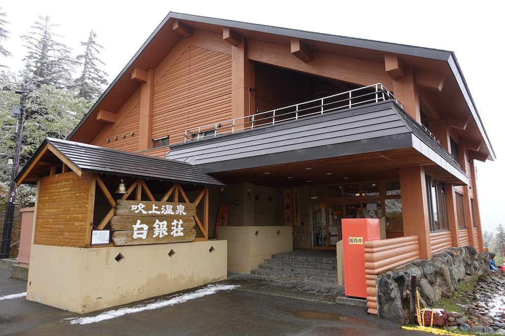 201606_Fukiage-Onsen_16