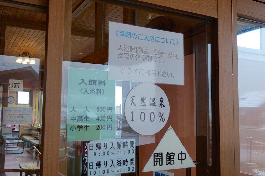 201606_Fukiage-Onsen_33
