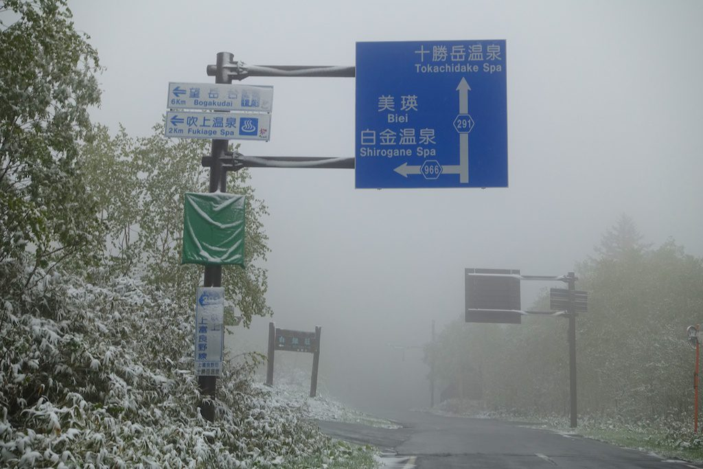 201606_Fukiage-Onsen_75