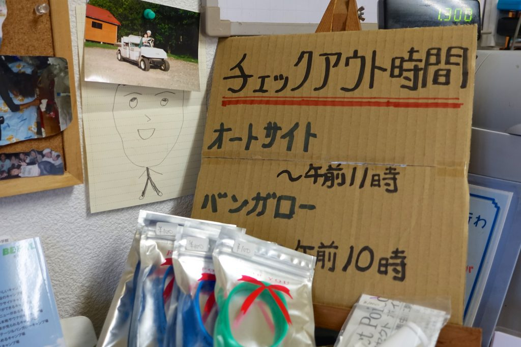 201606_Furano-Star_37