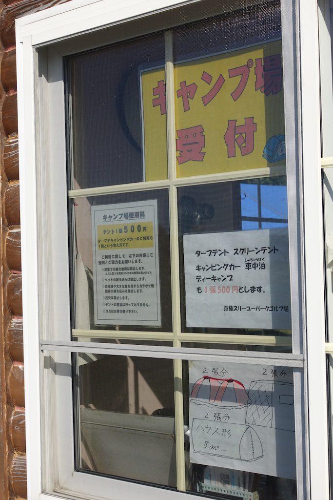 201606_Kyogoku_14