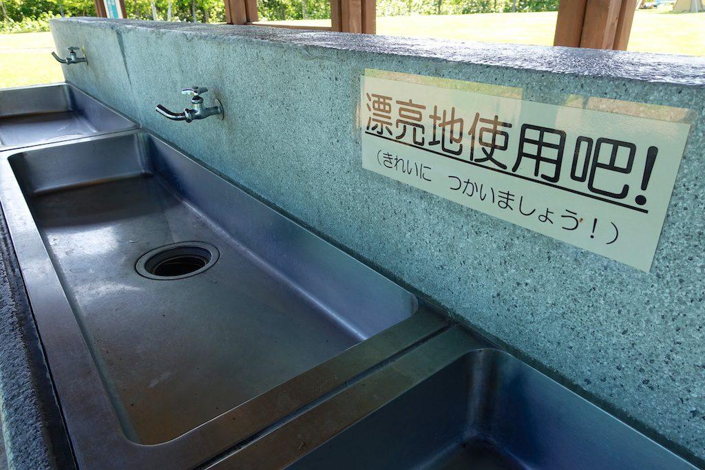 201606_Kyogoku_31