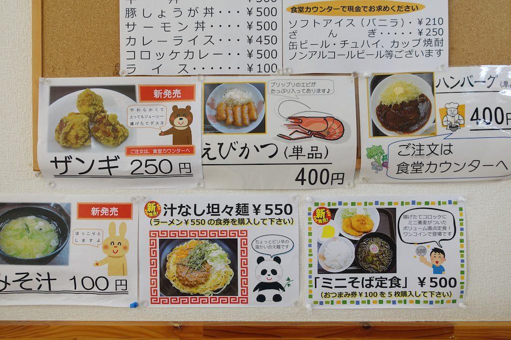 201606_Kyogoku_53