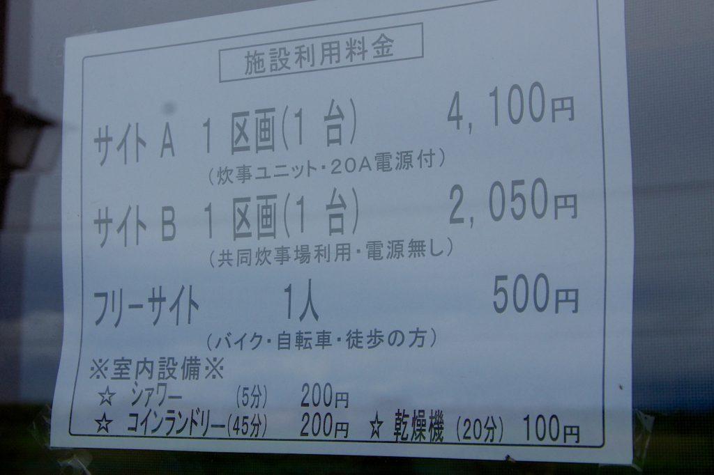tomamae_04