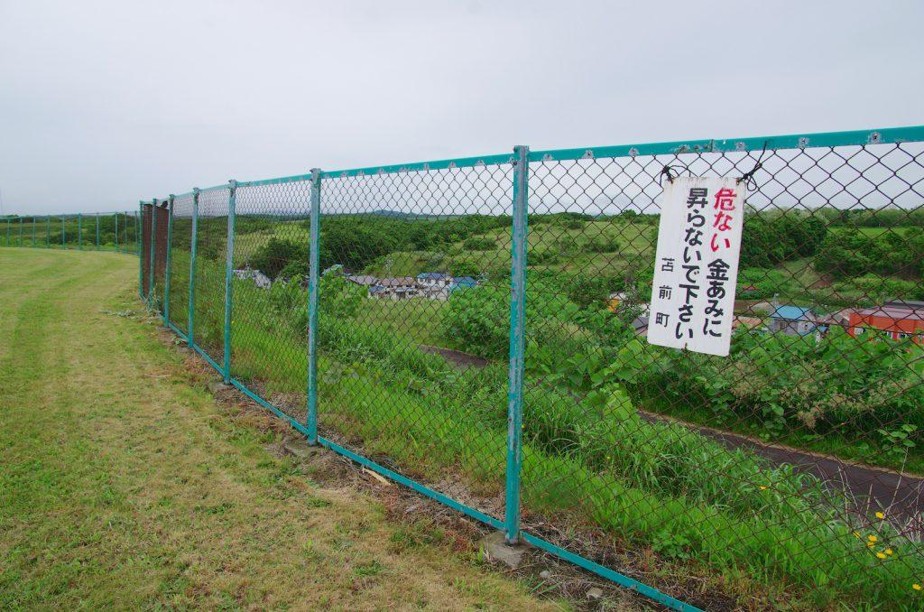 tomamae_39