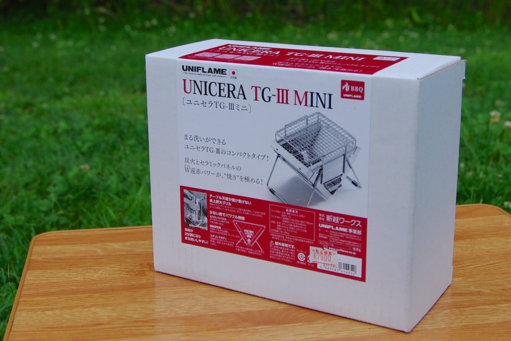 Unicera_TGIII-Mini_1