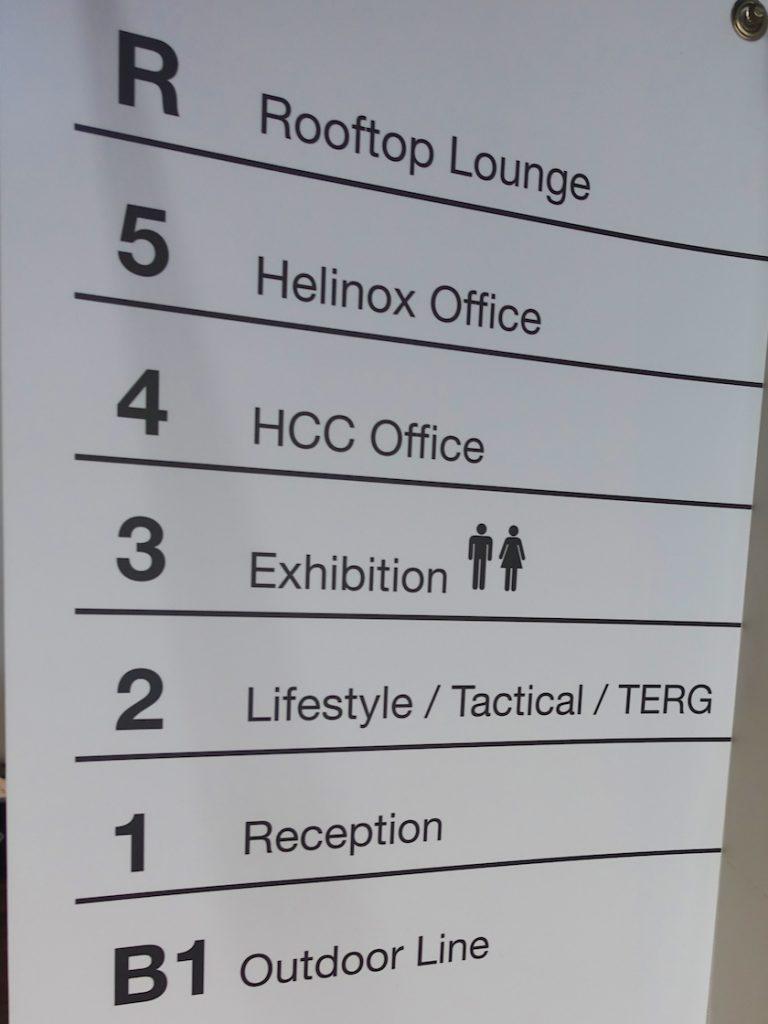helinox_korea_44