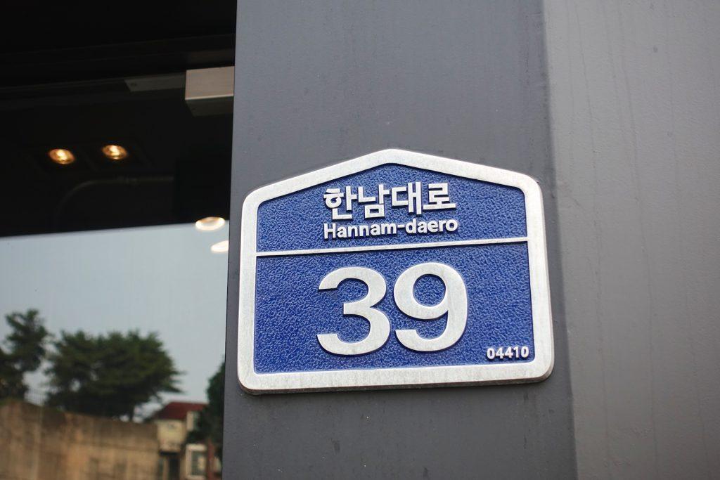 helinox_korea_64