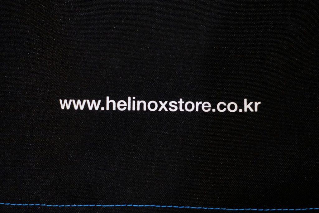 helinox_korea_80