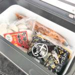 Qrey車載冷蔵庫購入!! 〜冷凍お土産大量購入